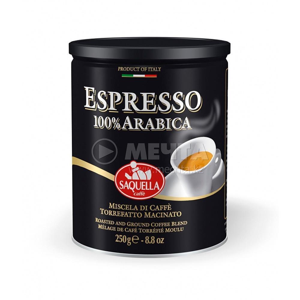Свежеобжаренный кофе купить в москве аптека