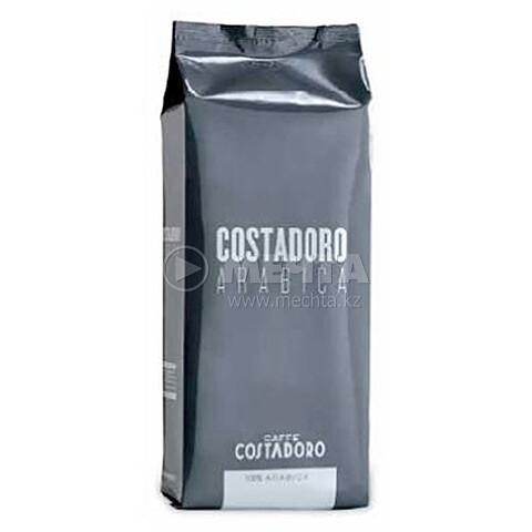 Кофе арабика купить цена голд