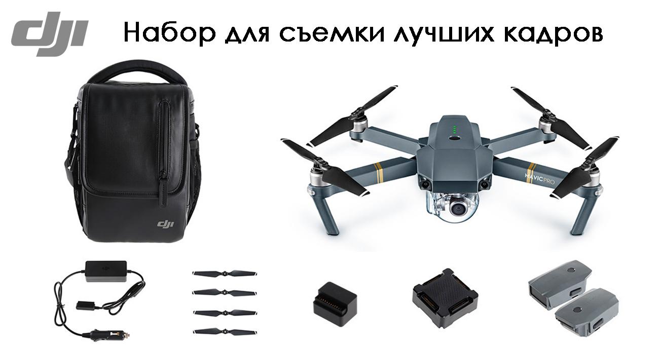 Комплект пропеллеров спарк комбо уровень шума фильтр нд16 spark fly more combo поляризационный