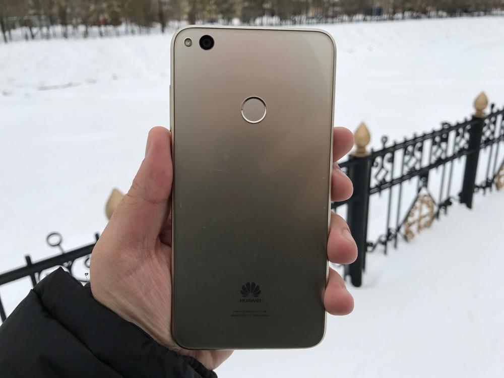 Обзор смартфона Huawei P8 lite (2020)_3.jpg