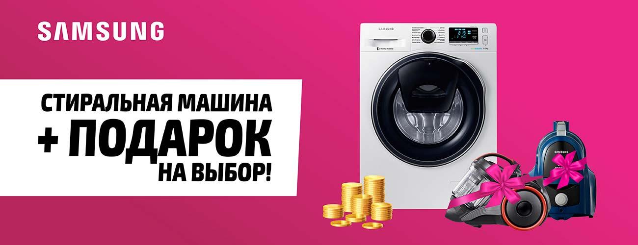 Как упаковать стиральную машину в подарок 57