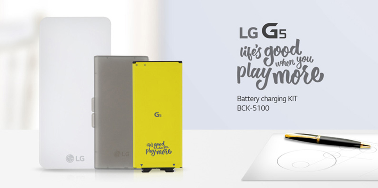 LG G5 Access_Battery.jpg