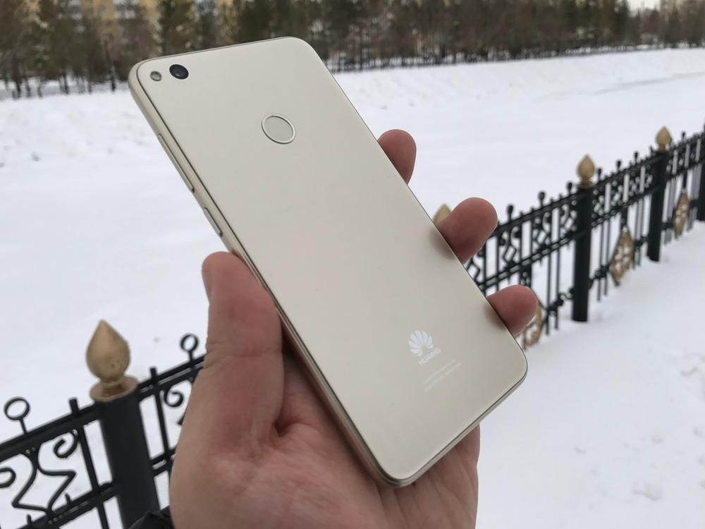 Обзор смартфона Huawei P8 lite (2020)_31.jpg